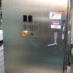 SemiFab Remote Air Handling Module Handler RAM 1000 cfm